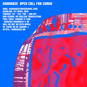 Komikaze open call for the webzine #50