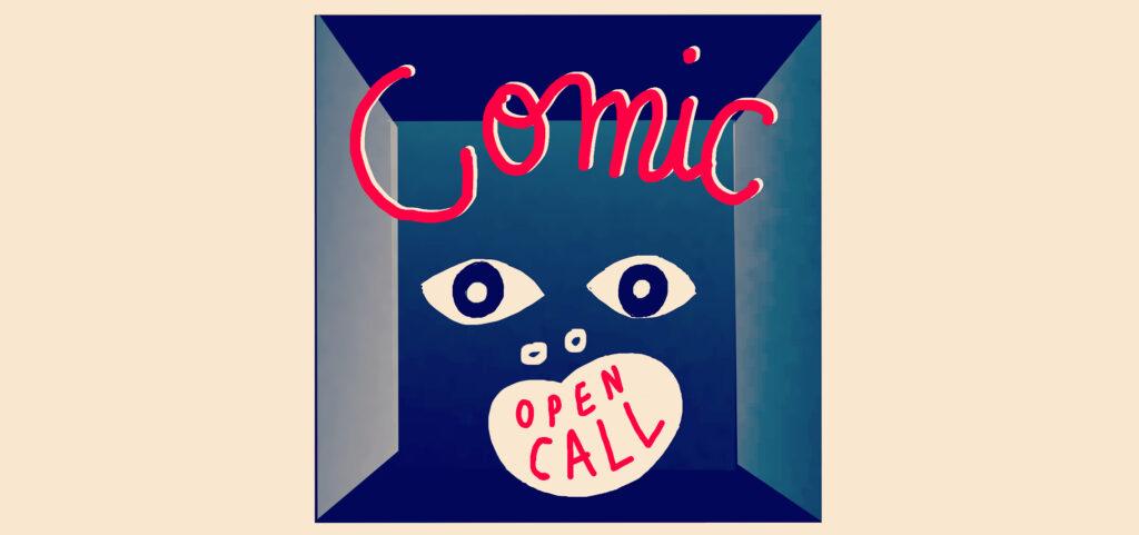 webzine open call #56